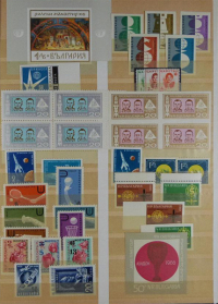 Bulgaria. Collection with 95 blocks